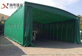 中山大涌PVC帆布大型移动推拉篷商铺露天伸缩车棚