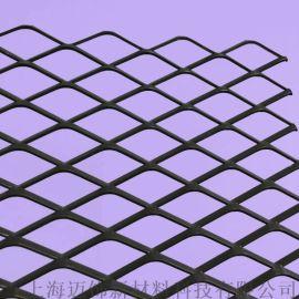 不锈钢钢板网/菱形钢板拉伸网/六边形钢板网