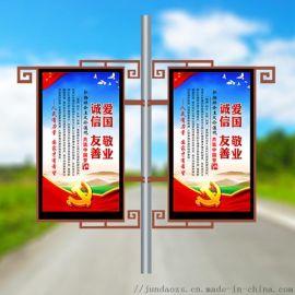 制作新款路杆灯箱/大学路灯杆广告牌尺寸
