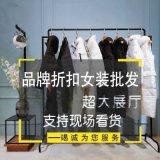 歐麥婭女裝哈市她衣櫃工資品牌女裝批發吊帶大碼女裝有哪些品牌