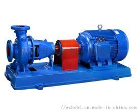 海驰IS.IR单级单吸清水离心泵