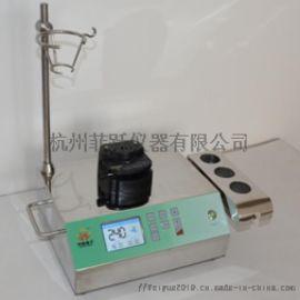 智能集菌仪ZW-2008