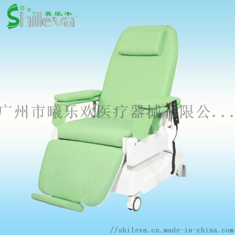 豪华电动采血椅 豪华透析床 多功能输血椅厂家