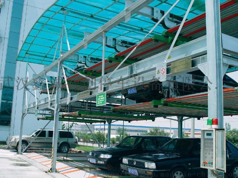 武漢地面多層升降橫移立體車庫維保,武漢小區機械車位改造
