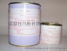 托马斯磁钢耐高温胶(THO4058A5)