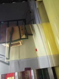 广东 镜面铝板 镜面铝带 镜面铝卷带 加工 直销