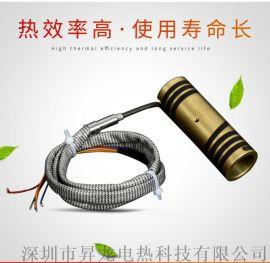 弹簧加热圈热流道加热圈弹簧弹簧发热圈注塑机