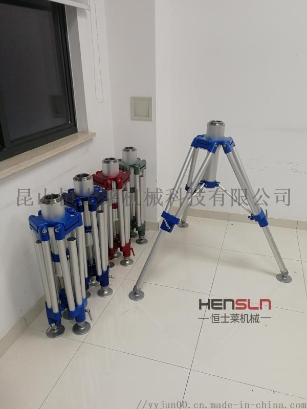三坐标关节臂用移动三脚架可调高度
