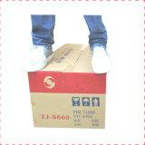中山市纸箱厂家定做包装纸箱纸盒