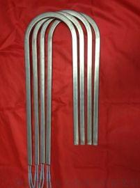 高温扁电热管 发热金属管油炸锅用U型