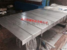 HZ-36L温岭华中数控机床护板护罩