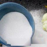 直銷1-2mm 2-4mm石英砂顆粒 水處理石英砂