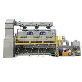 VOC废气处理设备 催化燃烧装置定做