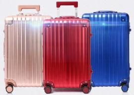 2020展會禮品定制旅行箱ABS PC拉杆箱定制