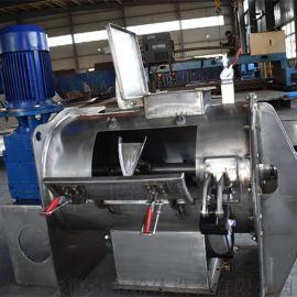 活性炭加工混合机、硬脂酸锌加工不锈钢卧式犁刀混合机