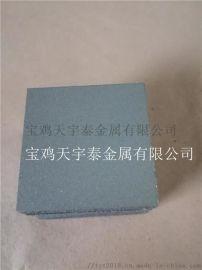 宝鸡供应316L不锈钢金属粉末烧结滤片