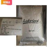 高透明 耐黄变TPU材料 S385A-7