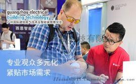 广州智能家居展解读:疫情之下,科技带来的n种可能