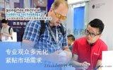 廣州智慧家居展解讀:疫情之下,科技帶來的n種可能