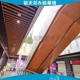 酒店过道木纹铝单板 会议厅包柱子木纹铝板