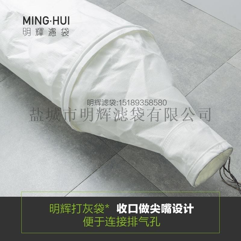 水泥罐除尘布袋防尘袋