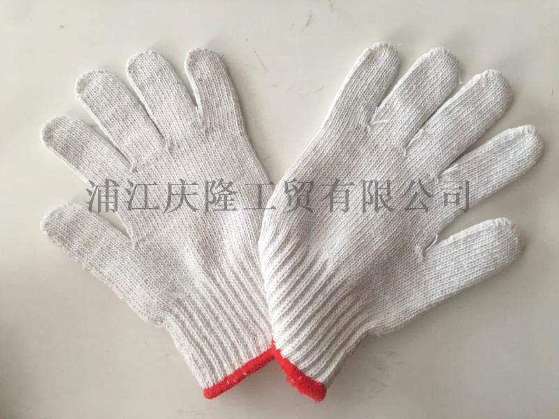 厂家直销 劳保 作业防护 棉纱手套
