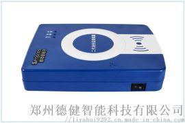 身份证阅读器 新中新DKQ-A16D