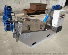 生活污水处理设备 小型叠螺式污泥脱水机