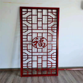 四合院鋁花格窗木紋 門窗隔斷仿木紋花格