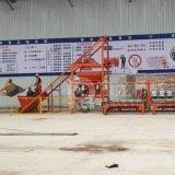 海南邊溝蓋板小型預製場布料機價格