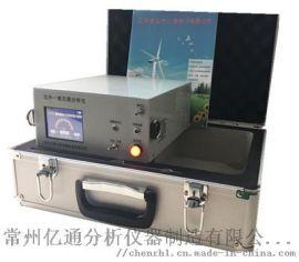 ET-3015A红外一氧化碳分析仪