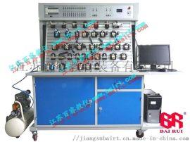 气压传动教学实验台