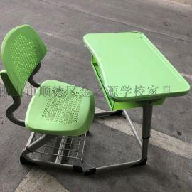 廠家可定做中小學生課桌椅 輔導班課桌椅 培訓班課桌椅可升降