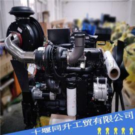 康明斯QSL8.9-C325工程机械现代挖机柴油机