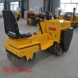 坐驾式1吨压路机 沥青振动压路机 回填土压实机