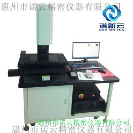 全自动影像测量仪厂家 惠州诺云精密