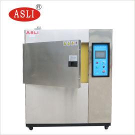 北京高低温环境实验室 玻璃高低温冲击实验箱