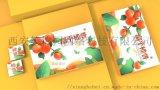 柿子包装盒设计_柿饼包装设计_柿饼礼盒包装箱