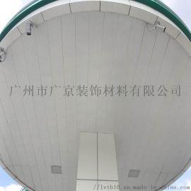 体院馆防风型铝条扣铝天花装饰吊顶