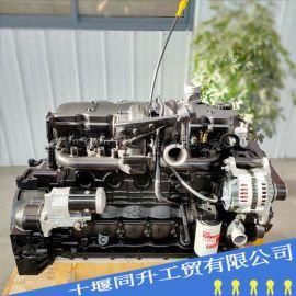 康明斯QSB6.7 康明斯6D107发动机总成
