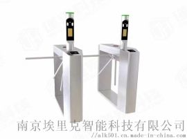 江蘇泰州不鏽鋼人臉識別三輥閘門禁系統