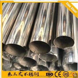 广州不锈钢焊管 304不锈钢焊管报价