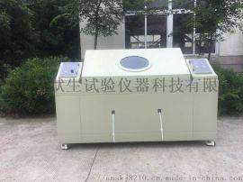 盐雾试验箱C型YWX/Q-150C