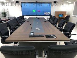 視頻會議系統 音響系統液晶 拼接大屏