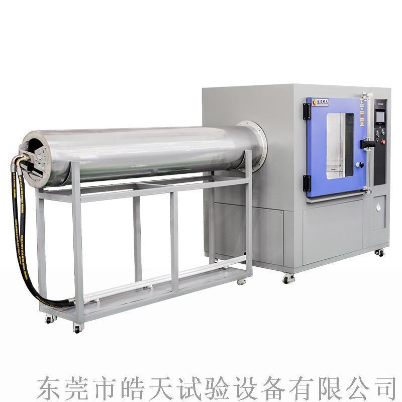 人工淋雨试验箱,专业生产厂家淋雨试验箱