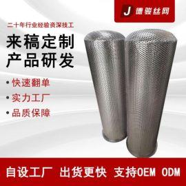 厂家 304无缝焊接不锈钢冲孔圆柱筒