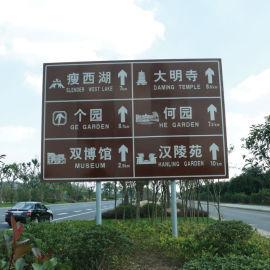 加工定制指路铝板标志牌道路标识牌禁令景区指示牌