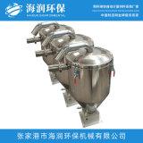 专业供应颗粒输送真空上料机 颗粒输送系统全自动输送机喂料系统