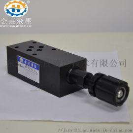液压系统注塑机液压配件调压阀MRV-03P