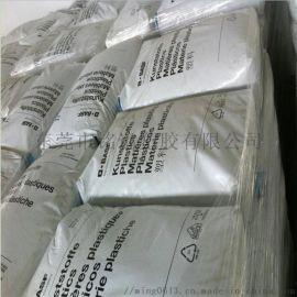 尼龙6 73G30L NC010 玻璃纤维增强材料
